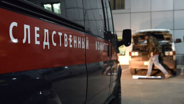 Vehicle of the Investigative Committee of the Russian Federation - Sputnik International