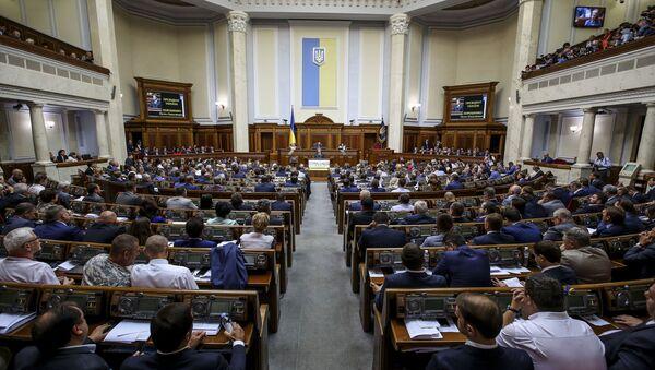 Verkhovna Rada meeting - Sputnik International