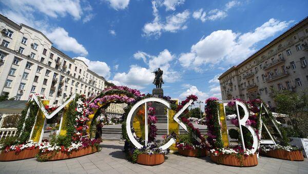 A monument to Yury Dolgoruky on Tverskaya Street in Moscow - Sputnik International