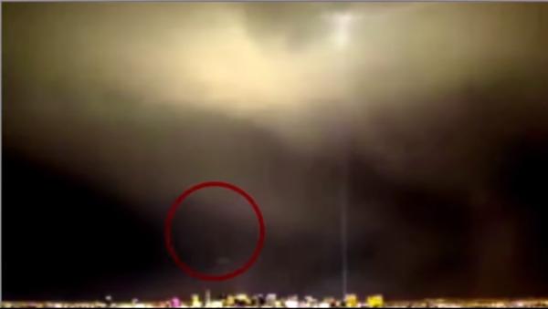 Mysterious UFO Footage - Sputnik International