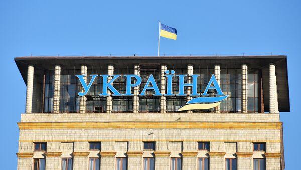 Cities of the world. Kiev - Sputnik International