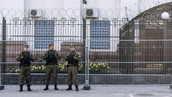 Russian Embassy in Kiev - Sputnik International