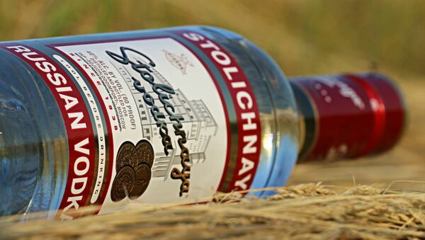 Stolichnaya Vodka - Sputnik International