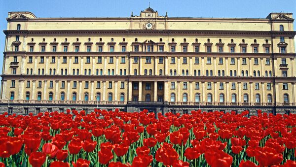 Federal Security Service, formerly called the State Security Committee [KGB], on Moscow's Lubyanka Square. (File) - Sputnik International