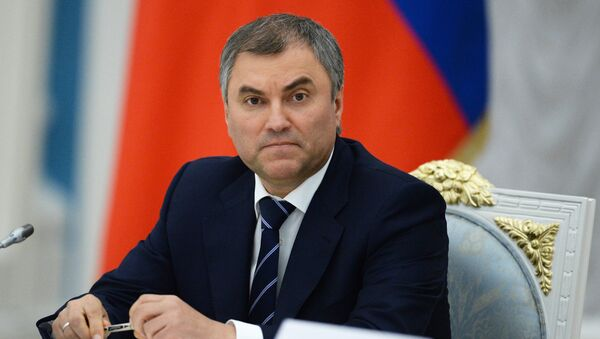 First Deputy Kremlin Chief of Staff Vyacheslav Volodin at Russian President Vladimir Putin's meeting with newly elected heads of Russia's regions at the Moscow Kremlin, September 17, 2014 - Sputnik International