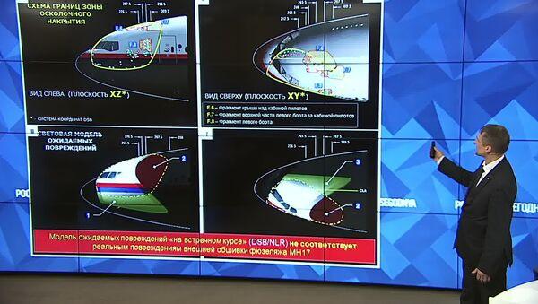 News conference with representatives of Almaz-Antey concern and Lianozovo Electromechanical Plant - Sputnik International