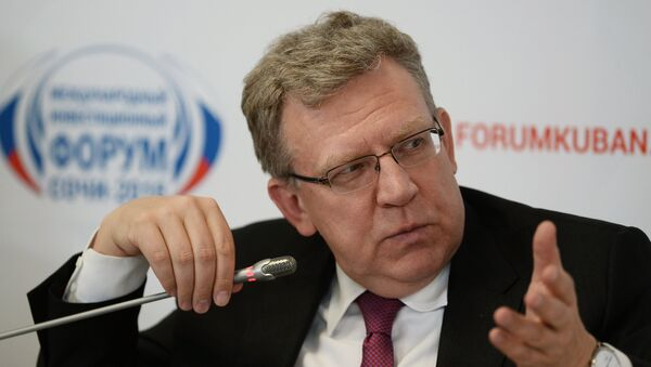 Chairman of the Council of the Fund of the Center for Strategic Research and Deputy Head of the Presidential Economic Council Alexei Kudrin at the Sochi International Investment Forum 2016 - Sputnik International