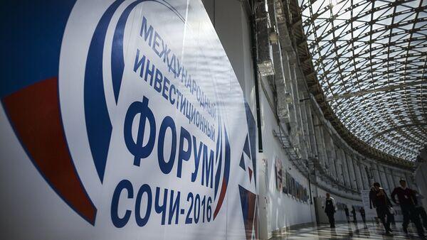 Sochi International Investment Forum 2016 - Sputnik International
