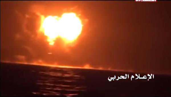 Houthi Rebels Claim to Have Shot Down a UAE Naval Vessel - Sputnik International