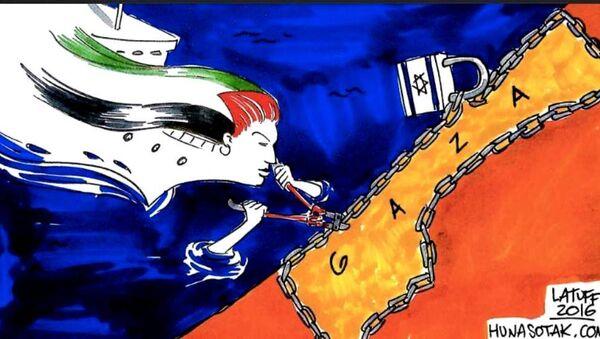 Freedom Flotilla Coalition - Sputnik International