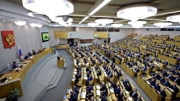 Opening session of the newly-elected State Duma, the lower house of parliament, in Moscow, Russia, October 5, 2016 - Sputnik International