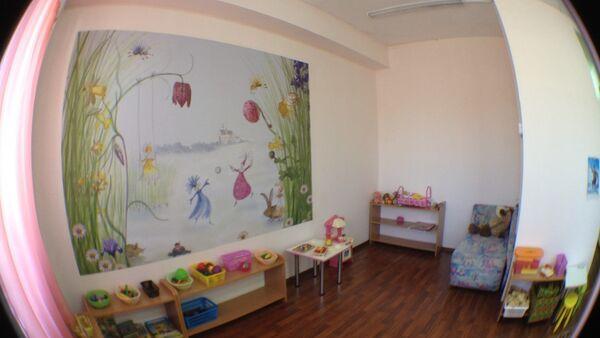Daycare for adults - Sputnik International