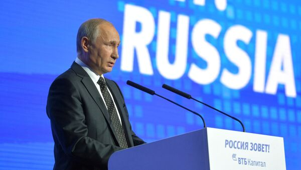 October 12, 2016. Russian President Vladimir Putin addresses the plenary session Preserving Responsibility. Expanding Opportunities of the 8th annual Russia Calling! Investment Forum organized by VTB Capital at the World Trade Center in Moscow. - Sputnik International