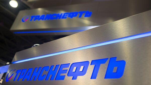 Transneft's stand - Sputnik International