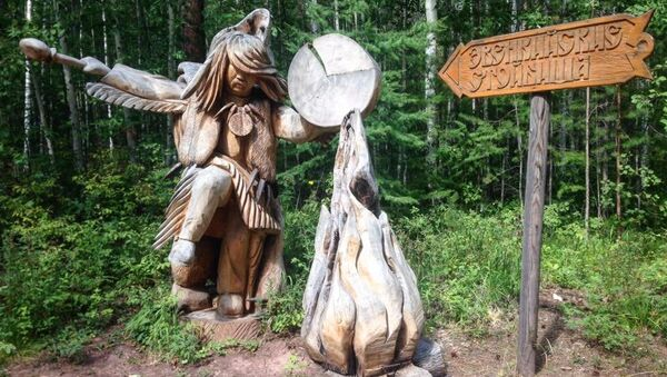 Evenki shaman - Sputnik International