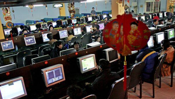 Internet cafe in Beijing, China (File) - Sputnik International