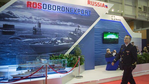 EURONAVAL 2016 - International Naval Defence & Maritime Exhibition & Conference opens in Paris - Sputnik International