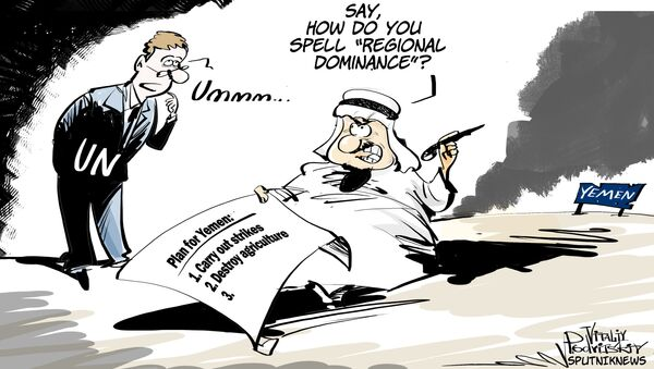The Man With The Yemen Plan - Sputnik International