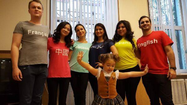 Bella Devyatkina with her tutors - Sputnik International