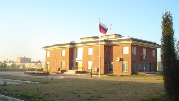 Consulate General of the Russian Federation in Erbil, Iraq - Sputnik International