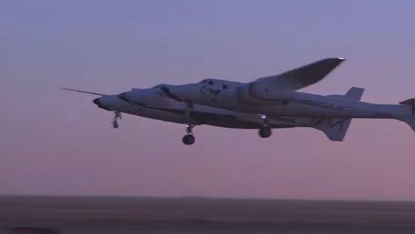 Virgin Galactic Aircrafts - Sputnik International
