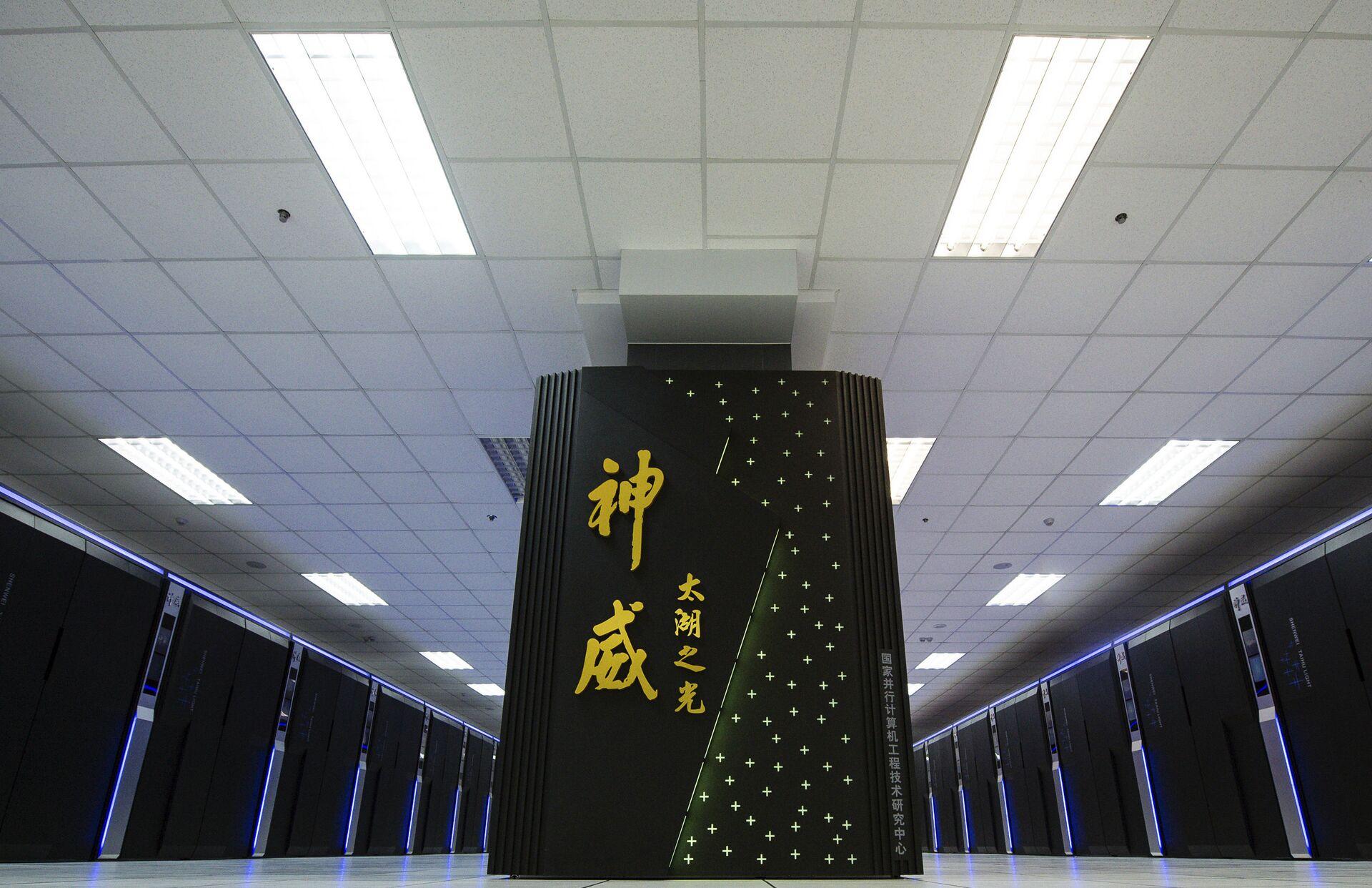 Beijing Vows to Retaliate in Response to US Blacklisting Chinese Supercomputing Companies - Sputnik International, 1920, 09.04.2021
