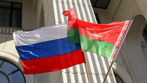 State colors of Russia and Belarus. (File) - Sputnik International