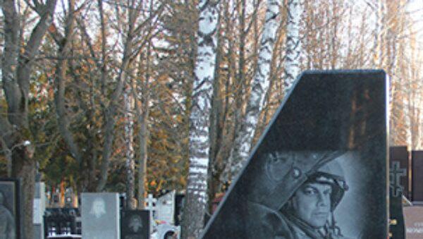 Oleg Peshkov monument - Sputnik International