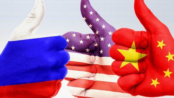 US-China-Russia - Sputnik International
