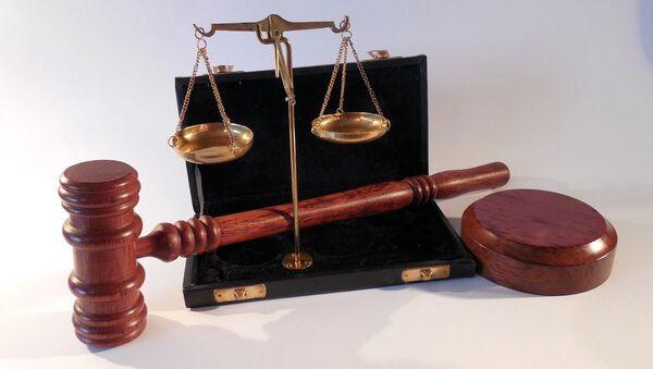 Court of law - Sputnik International