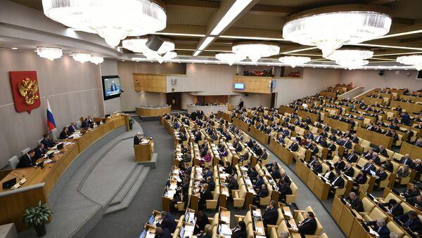 State Duma plenary session. (File) - Sputnik International