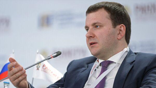 Maxim Oreshkin - Sputnik International