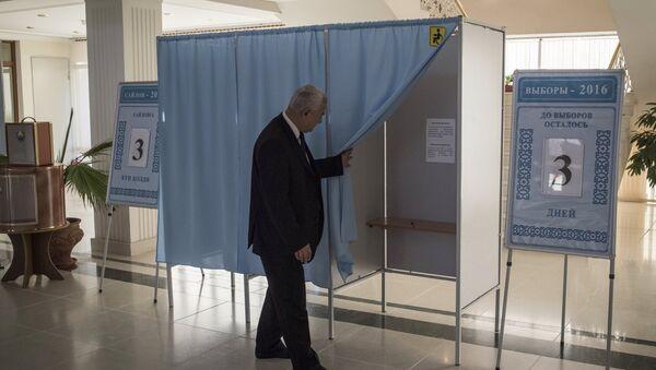 Preparations underway for presidential election in Uzbekistan - Sputnik International