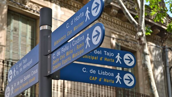 Barcelona, Spain - Sputnik International