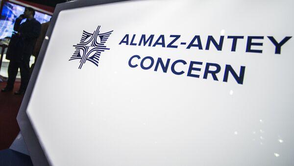 The Almaz-Antey stand at the 2015 Dubai Airshow international exhibition. (File) - Sputnik International