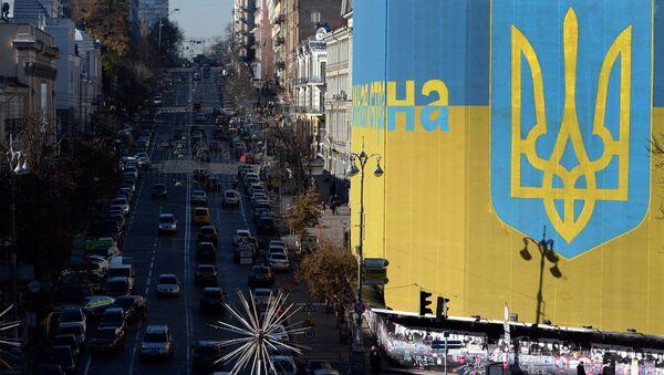 A general view shows Bohdana Hmelnickoho street, one of largest streets of Kiev - Sputnik International