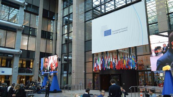 EU Conference - Sputnik International