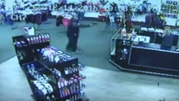California Erotica Store Employees Fight Back Armed Robber With Sex Toys (VIDEO) - Sputnik International