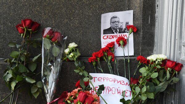 Moscow residents lay flowers near Russian Foreign Ministry in memory of slain Ambassador Karlov - Sputnik International