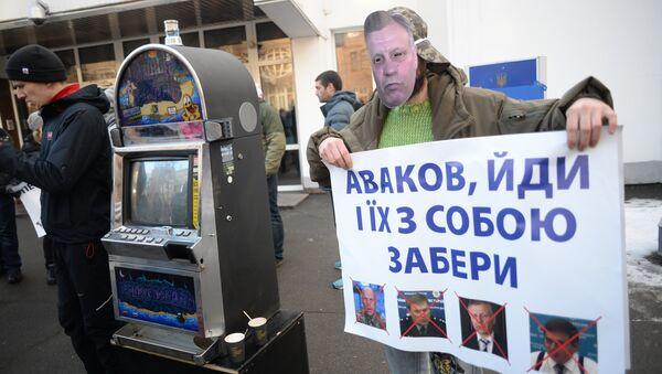 Protest demanding resignation of Ukrainian Interior Minister Arsen Avakov, in Kiev - Sputnik International