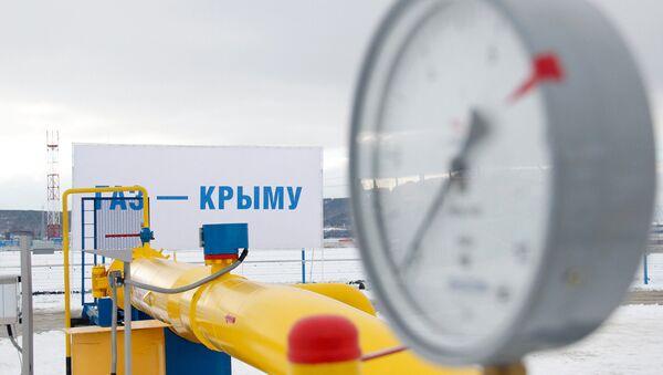 Natural gas from mainland Russia goes to Crimea - Sputnik International