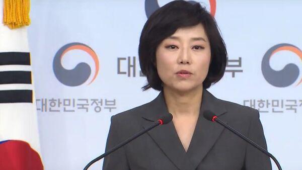 Cho Yoon-sun - Sputnik International