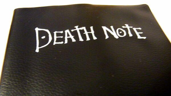Death note - Sputnik International
