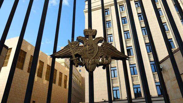 Russian Ministry of Defense - Sputnik International