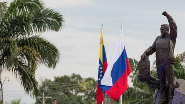 Hugo Chavez statue in Sabaneta - Sputnik International
