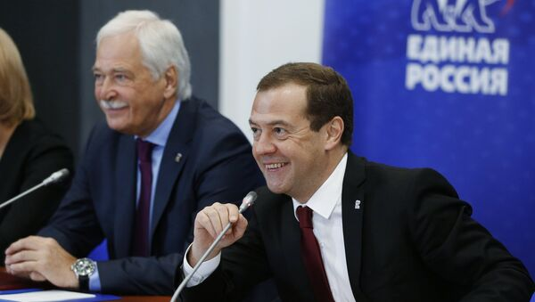 Prime Minister Medvedev attends United Russia Party's governing bodies meeting - Sputnik International