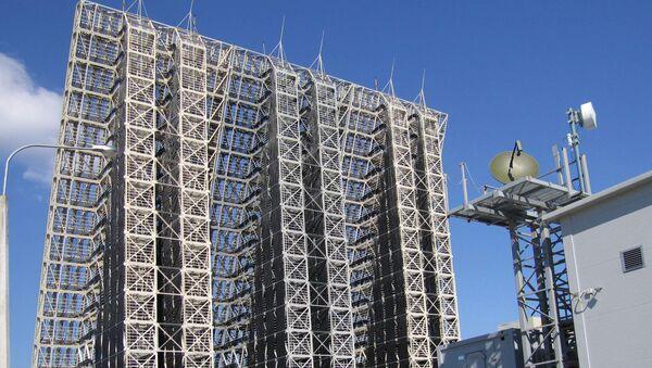 VHF radar Voronezh - Sputnik International