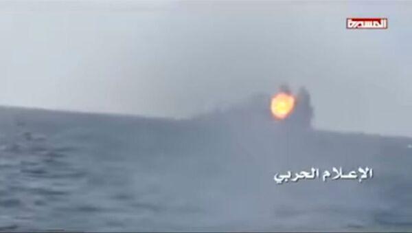 Yemen Rebels Strike Royal Saudi Arabian Navy - Sputnik International