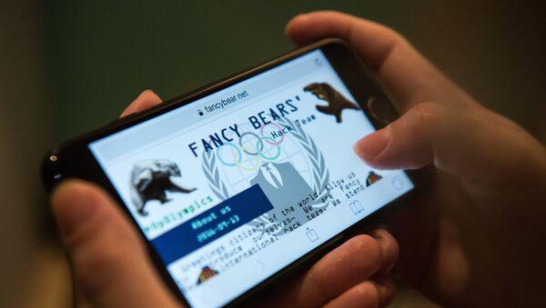 The Fancy Bears website - Sputnik International