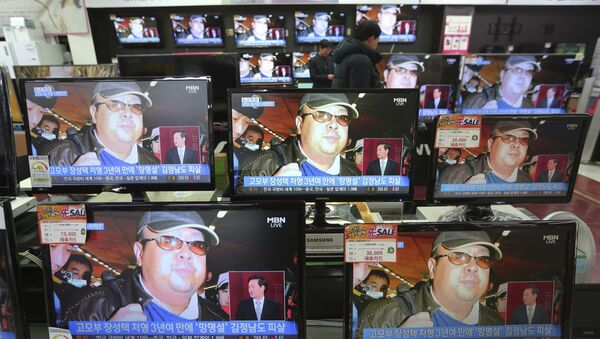 TV screens show pictures of Kim Jong Nam, the half-brother of North Korean leader Kim Jong Un, at the Yongsan Electronic store in Seoul, South Korea, Wednesday, Feb. 15, 2017 - Sputnik International